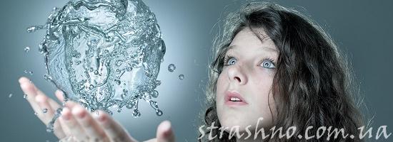 живая вода девушка