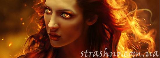 демоница девушка рыжая