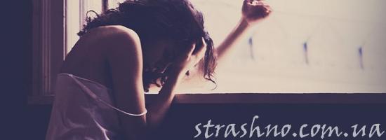 девушка отчаяние