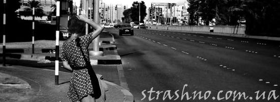 девушка улица дорога