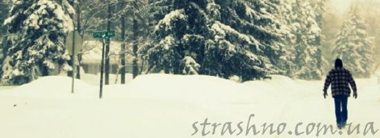 зима прохожий