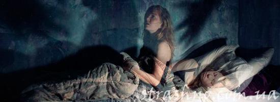 Жуткая правдивая история про кошмары во сне