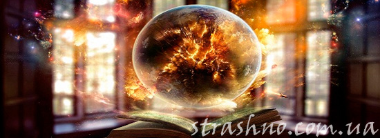 мистический шар