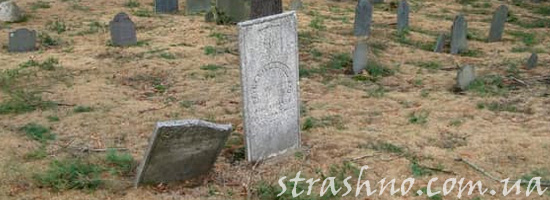 страшная история погребения