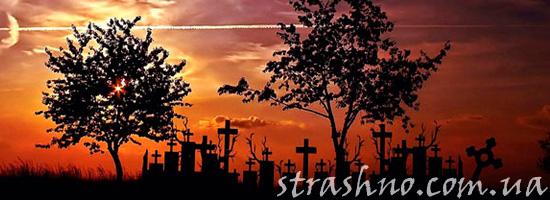 страшная история про умершую соседку