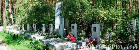 привидения на кладбище