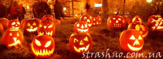 история приключений на Хэллоуин