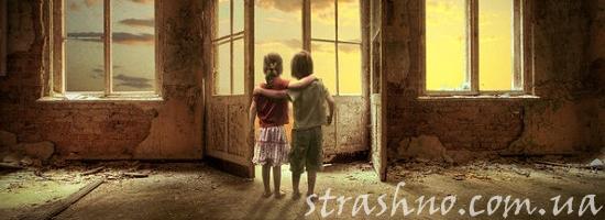 дети объятие дом