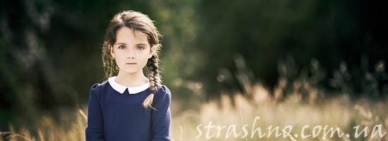девочка косички поле