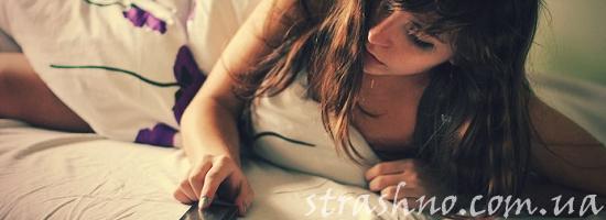 девушка в постели с телефоном