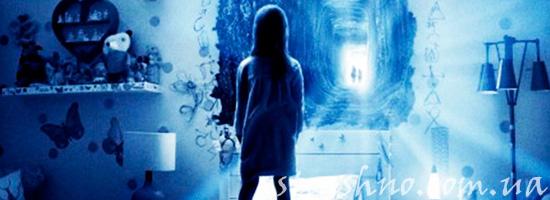 история про квартиру с привидением