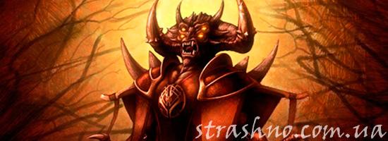 страшная история про дьявола