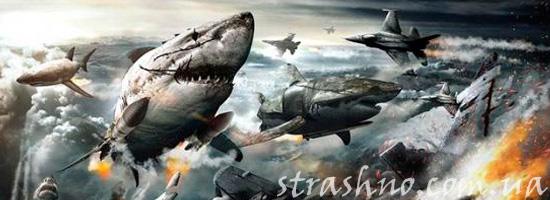 Страшный фильм Небесные акулы