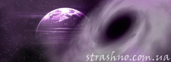 космос чёрная дыра