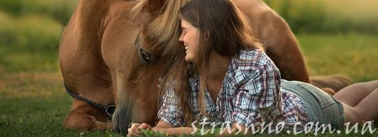 девушка лошадь смех