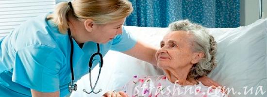 помощь больным