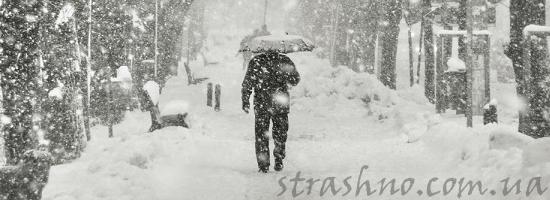 улица снег зима мужчина