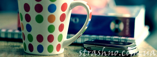 чашка мобильный телефон