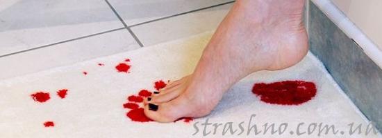 кровавые следы ванная