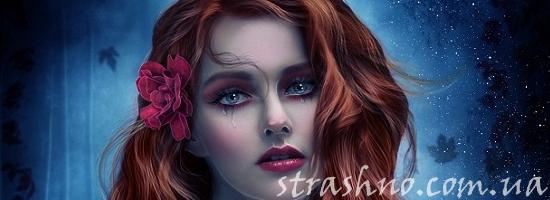 рыжая девушка осень