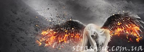 ангел горящие крылья
