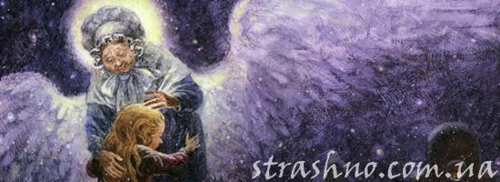 мистическая история об умершей бабушке