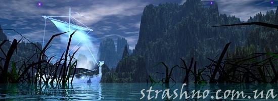 Призрачный корабль