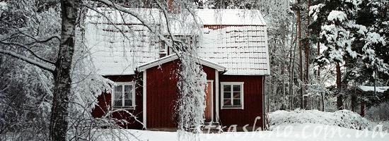 зима дом