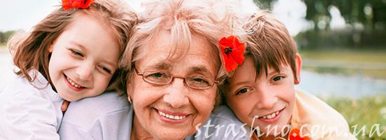 мистическая история о бабушке