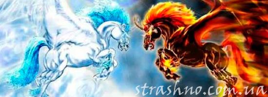 мистическая история борьбы добра со злом