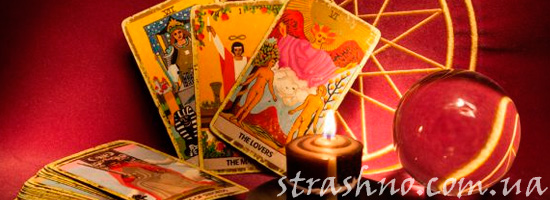 мистическая история предсказания цыганки