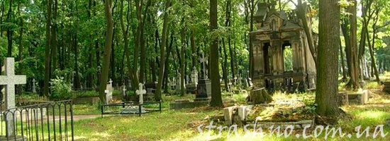 митическое кладбище