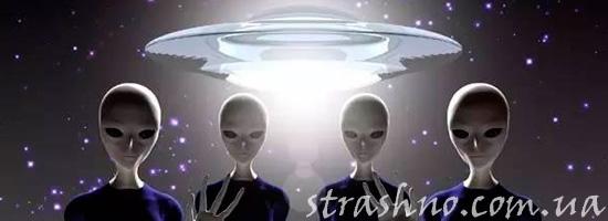 мистическая история о встрече с пришельцами