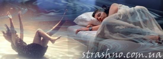 вещий сон про смерть подруги