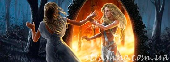 страшная история о мистическом зеркале