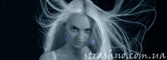 блондинка серьги
