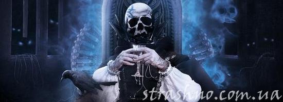 дьявол трон черепа