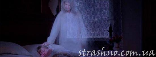 мистическая история о душе покойной бабушки