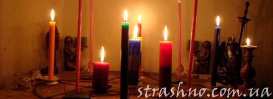 Жуткий ритуал со свечами