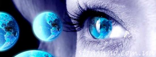 мистическая история о гипнозе