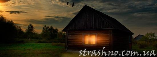 мистическая история о деревенской колдунье