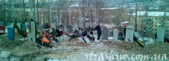 мистический случай на кладбище
