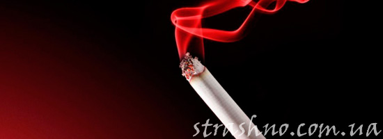мистика с курением