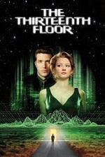 плакат фильма Тринадцатый этаж
