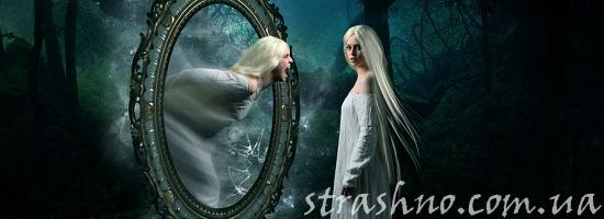 волшебное зеркало лес