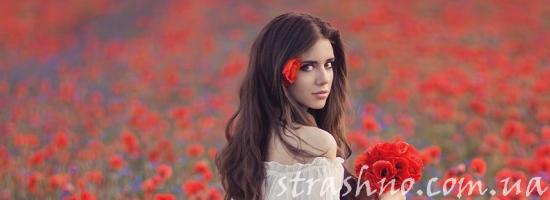 девушка маковое поле