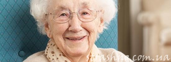 седая бабушка