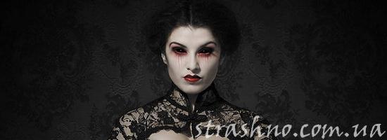 демон вампирша