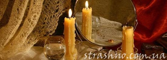 гадание платок свечи