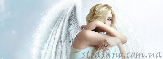 наблюдающий ангел
